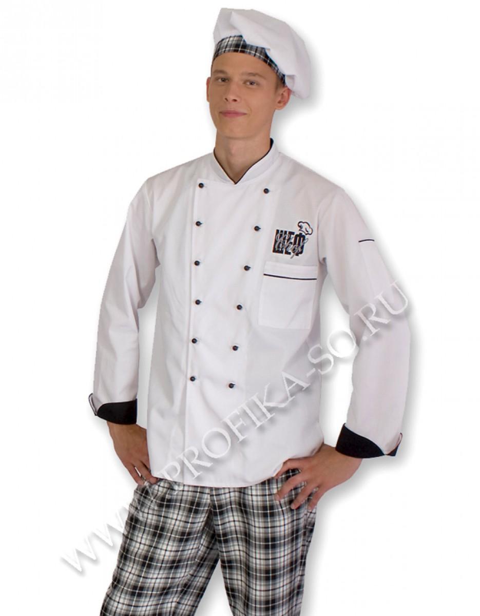 Одежда для поваров Поварская  форма