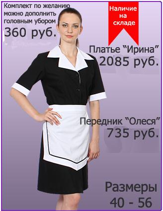 платье Ирина баннер