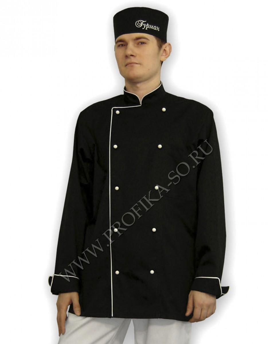 Поварская форма куртка повара Шеф